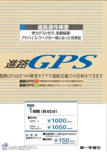 MX-2517FN_20160210_113830_001