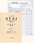 131_STAI_B