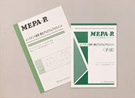 MEPA-R