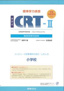 MX-2517FN_20160310_172051_001