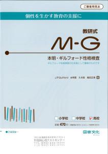 MX-2517FN_20160310_174603_004