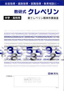 MX-2517FN_20160310_174603_005