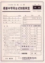 20071106_948945