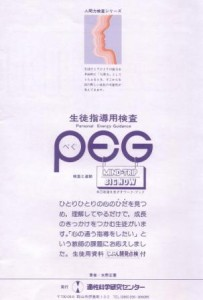 20071114_496431