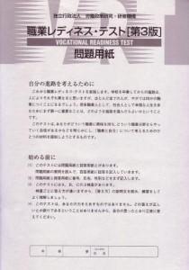 20080130_520576