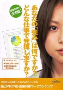 20080130_973096