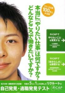 20080130_982401