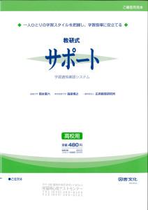 MX-2517FN_20160310_172051_005