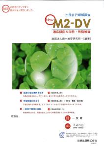 MX-2517FN_20160311_111045_001